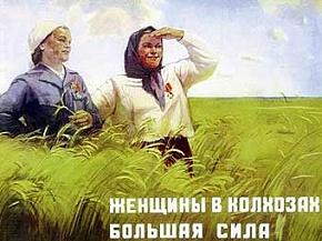 intimnie-fotki-devushek-iz-sela-porno-foto-gruppovuhi-s-vzroslimi-zhenshinami